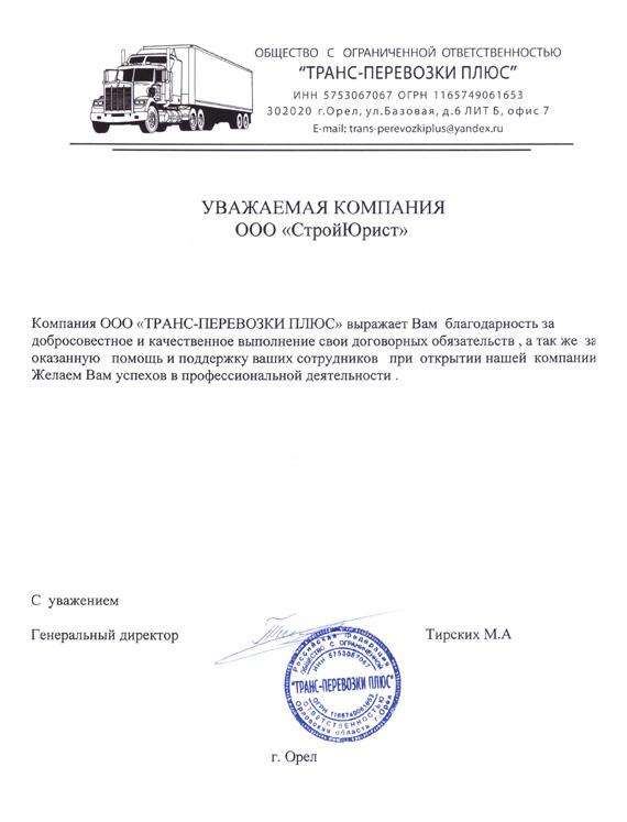 образец заполнения о государственной регистрации физ лица для ип